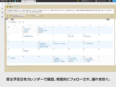 9c16a6e668ed8c863103fca1d126bcd6.jpg