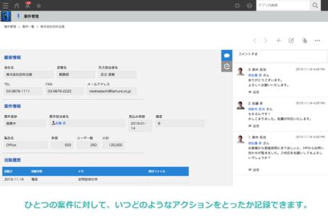 image01_anken.png