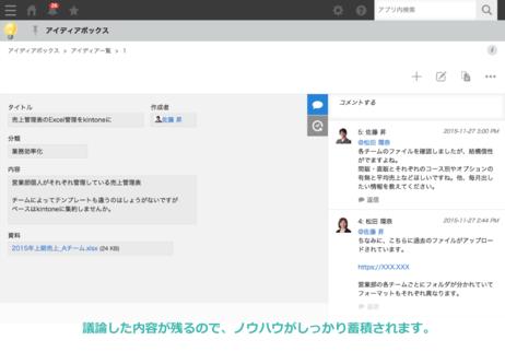image01_box.png