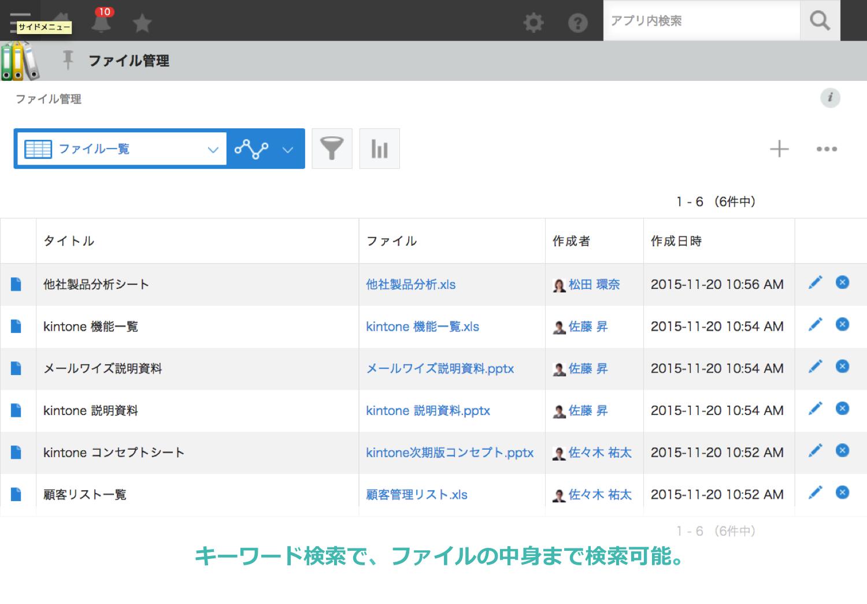 image01_file.png