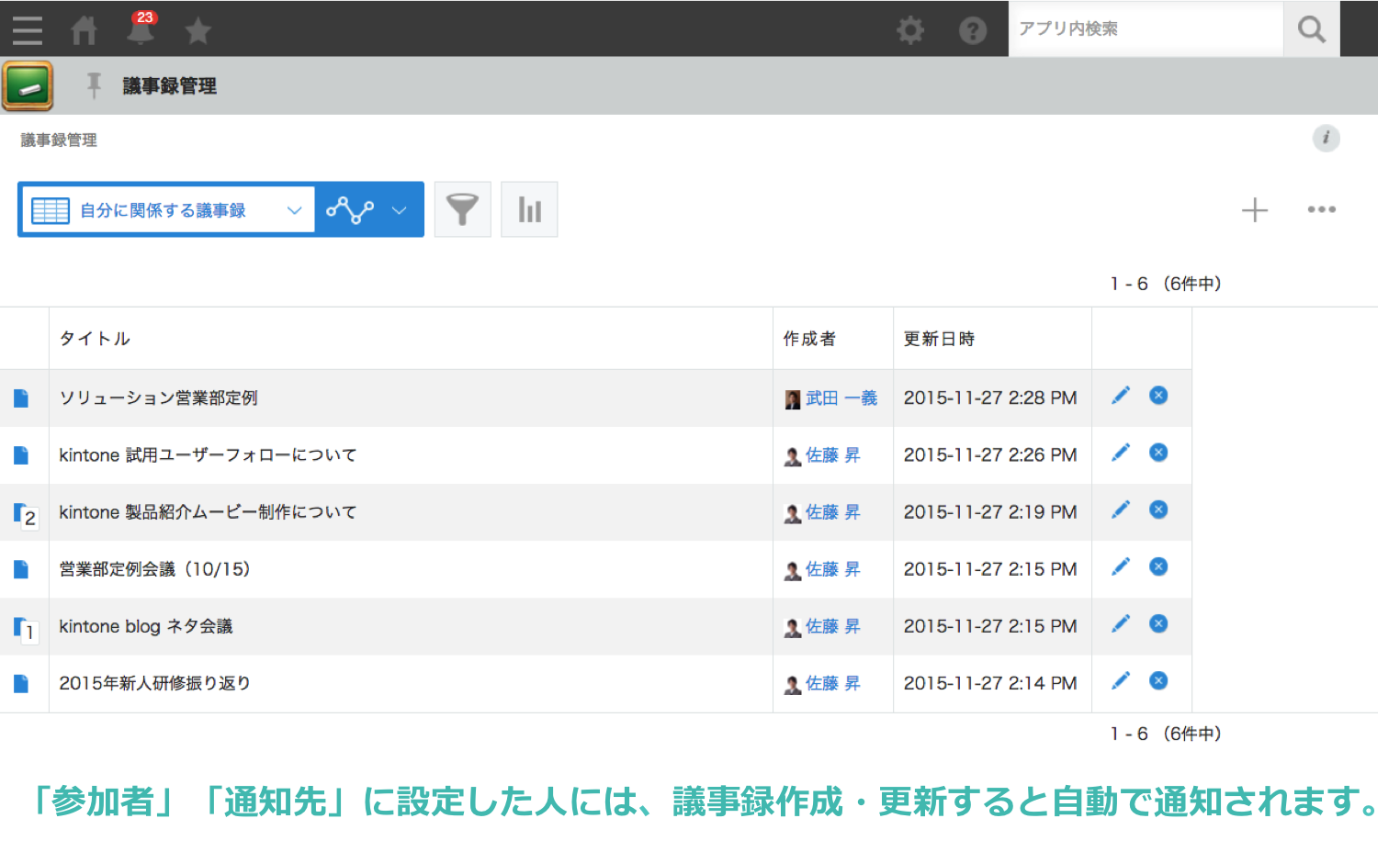 image01_giji.png
