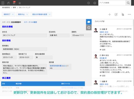 image01_keiyaku.png