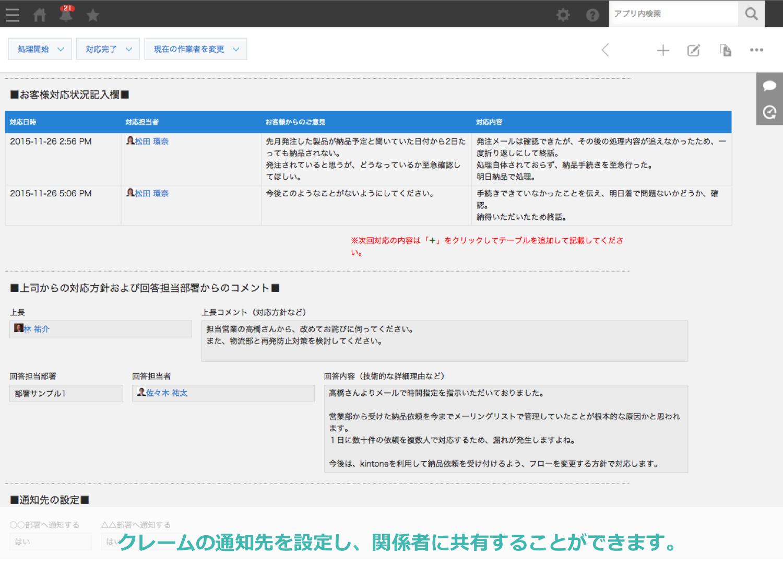 image01_kuremu.png