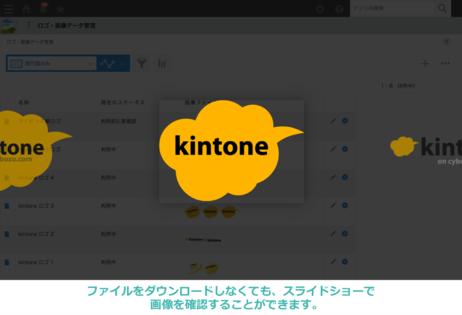 image01_logo.png