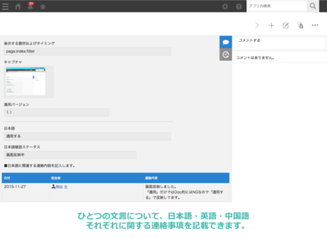 image01_mongon.png