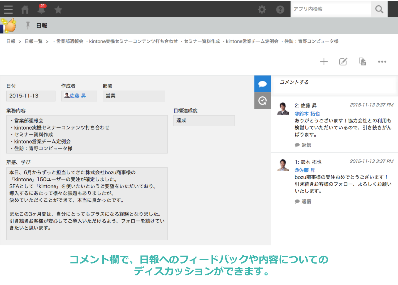 image01_nippou.png