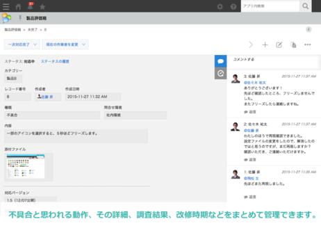 image01_seihin.png