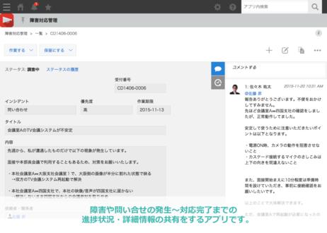 image01_shogai.png