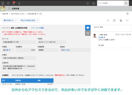 image01_shucchou.png
