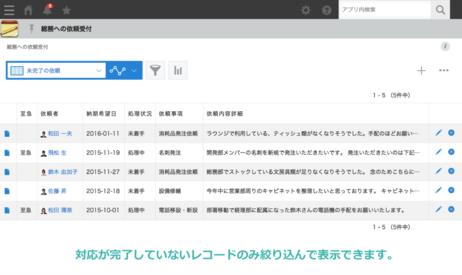 image01_somu.png