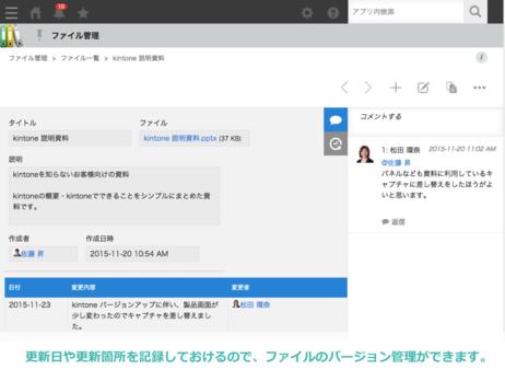 image02_file.png