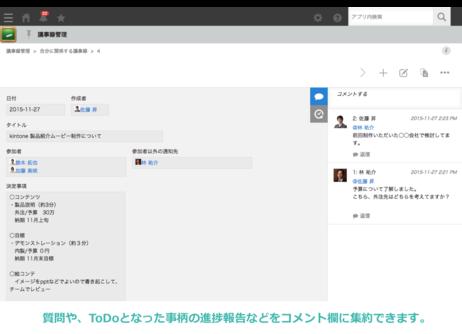 image02_giji.png