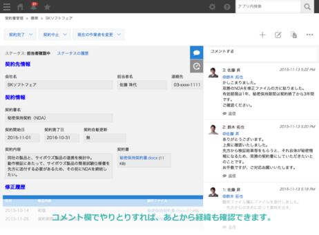 image02_keiyaku.png
