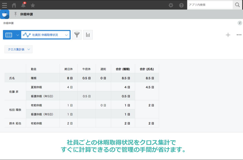 image02_kyuka.png