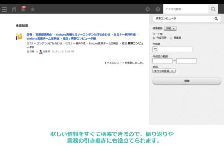 image02_nippou.png