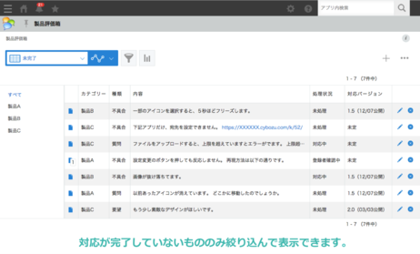 image02_seihin.png