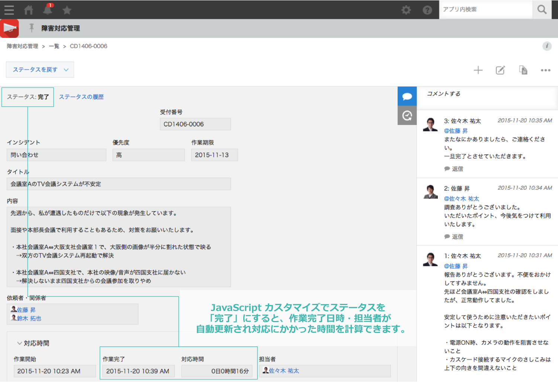 image02_shogai.png