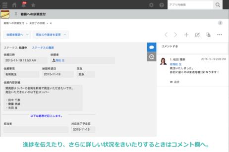 image02_somu.png