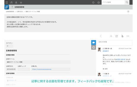 ktp_25_2_web.jpg