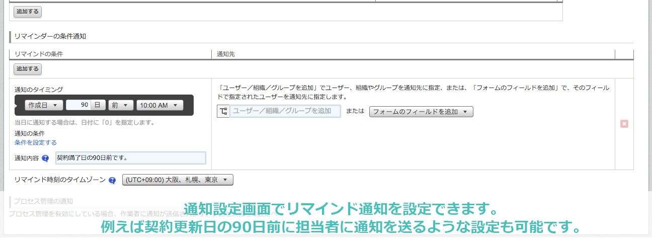 ktp_27_3.jpg