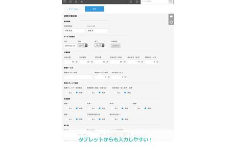 ktp_29_3_web.jpg
