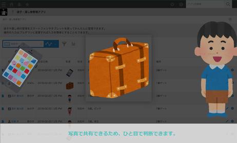 ktp_33_2.jpg
