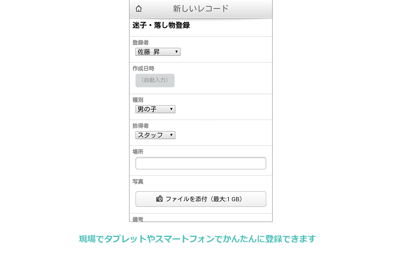 ktp_33_3_web.jpg