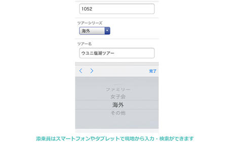 ktp_47_2.jpg