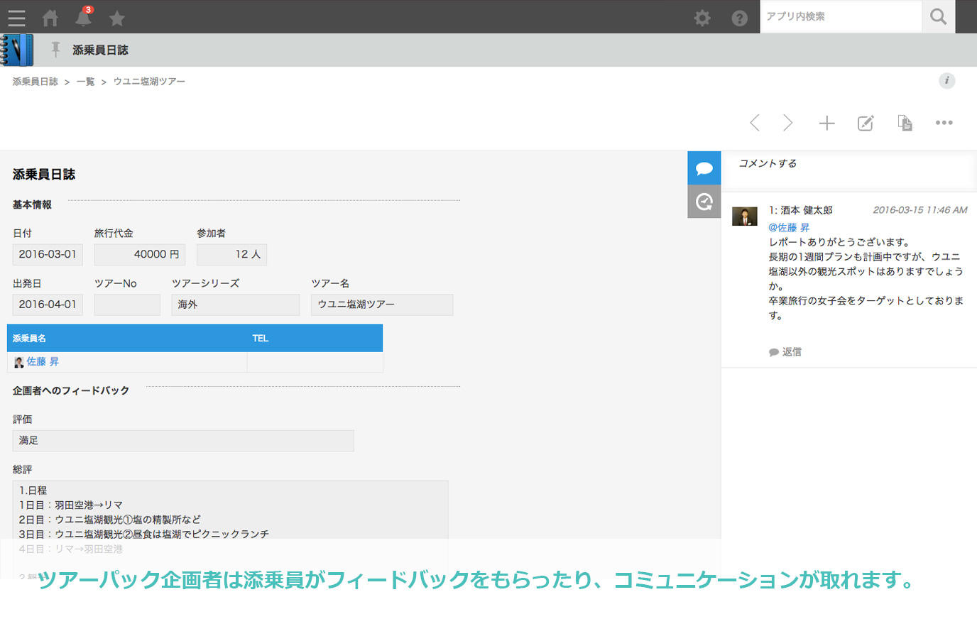 ktp_47_3.jpg