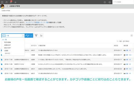 ktp_53_2.jpg