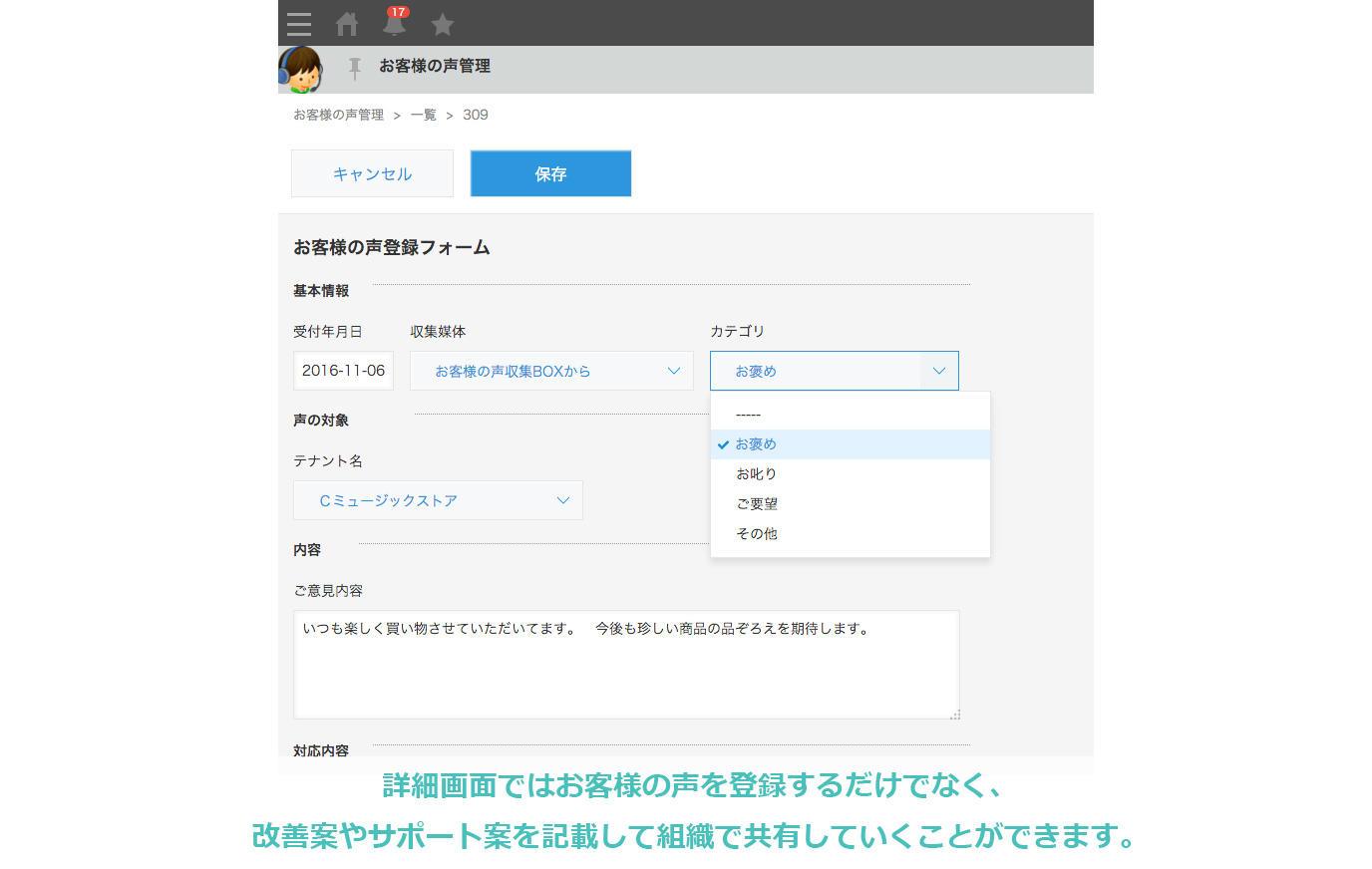 ktp_53_3.jpg