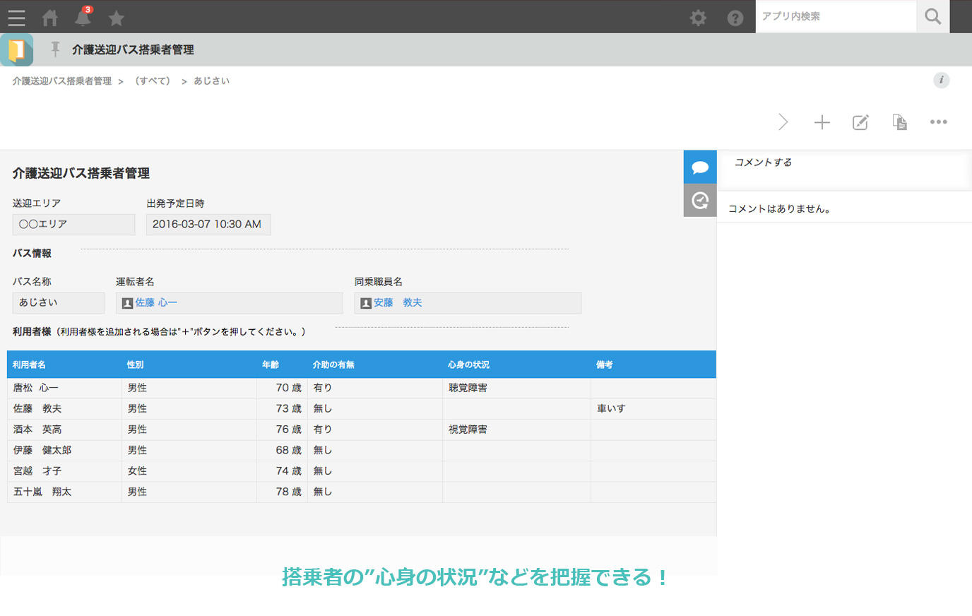 ktp_95_1.jpg