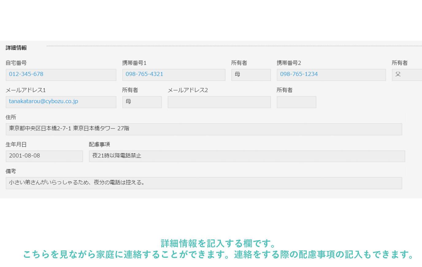 gakusyuujyuku_02.jpg