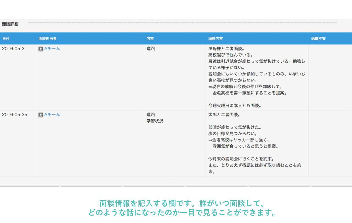 gakusyuujyuku_03.jpg