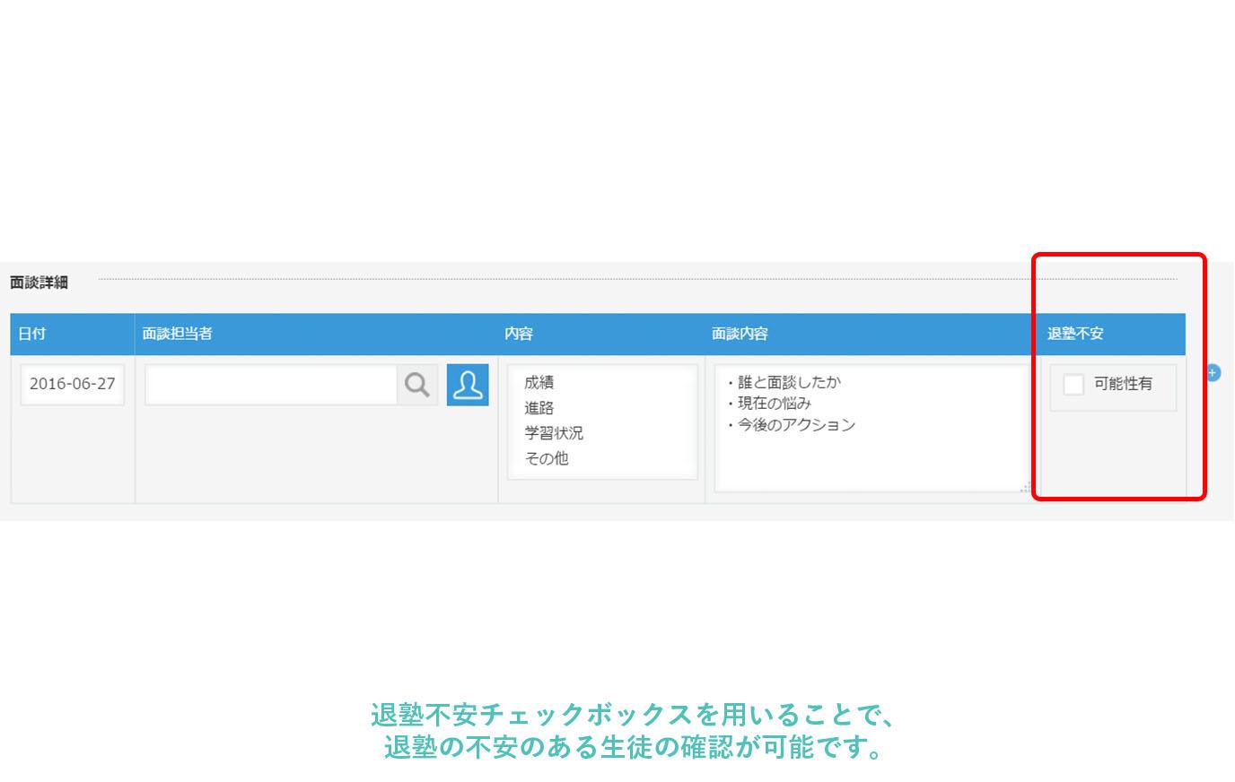 gakusyuujyuku_05.jpg
