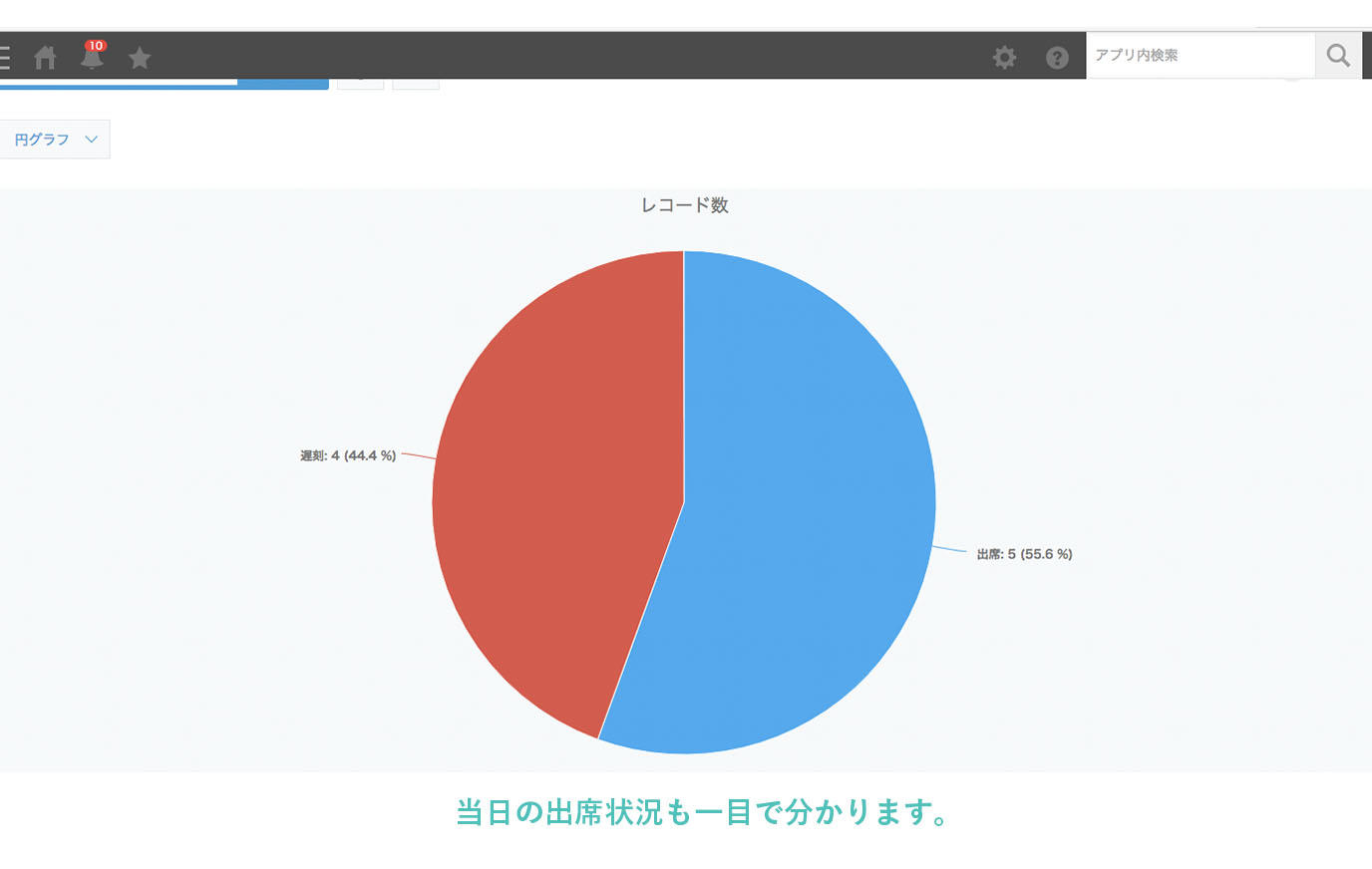jyugyou_kiroku_03.jpg