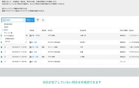 seizou_toiawase_02.jpg