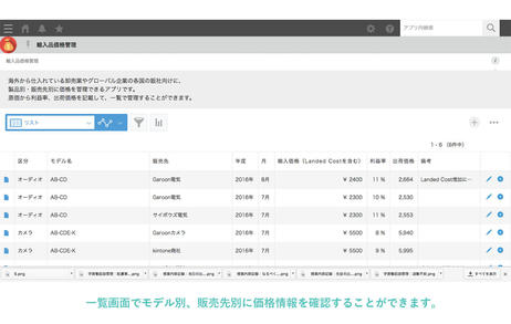 yunyuu_01.jpg
