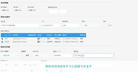 seizou_toiawase_01.jpg