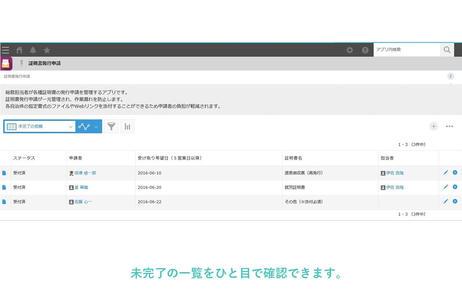 syoumeisyo_01.jpg