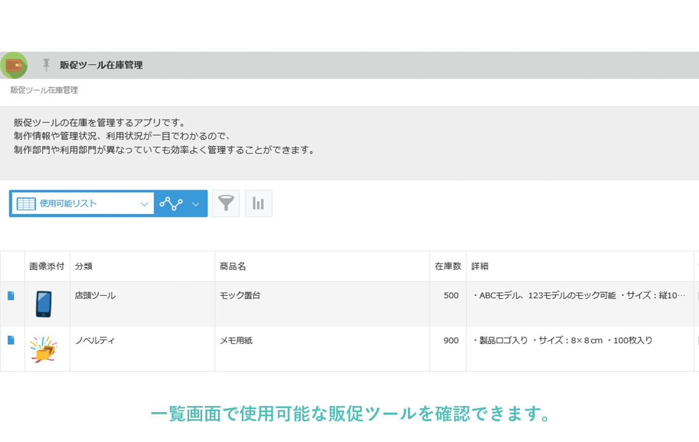 hansoku_01.jpg