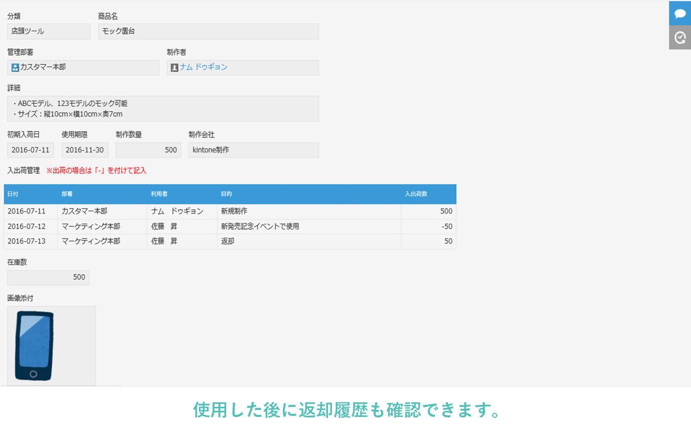 hansoku_03.jpg