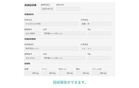 shigen_01.jpg