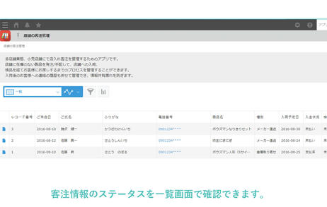 tenpohaccyu_01.jpg
