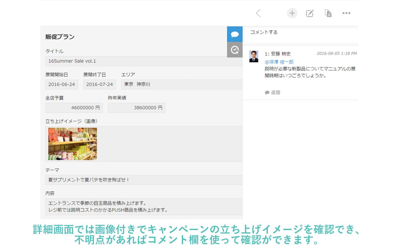 tenpohansoku_02.jpg