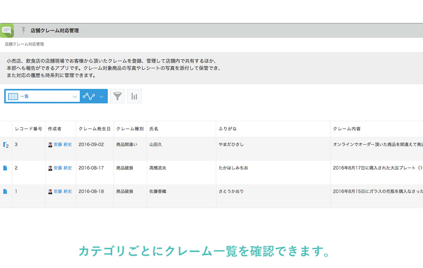 tenpokuremu_01.jpg