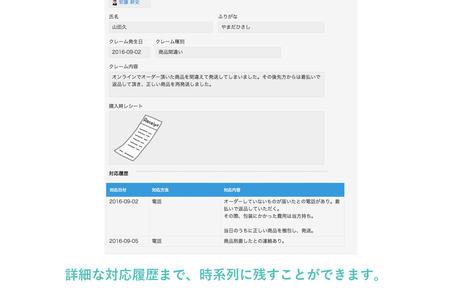 tenpokuremu_02.jpg