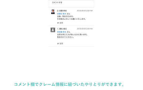 tenpokuremu_03.jpg