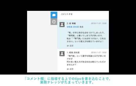 jyukumondai_03.png