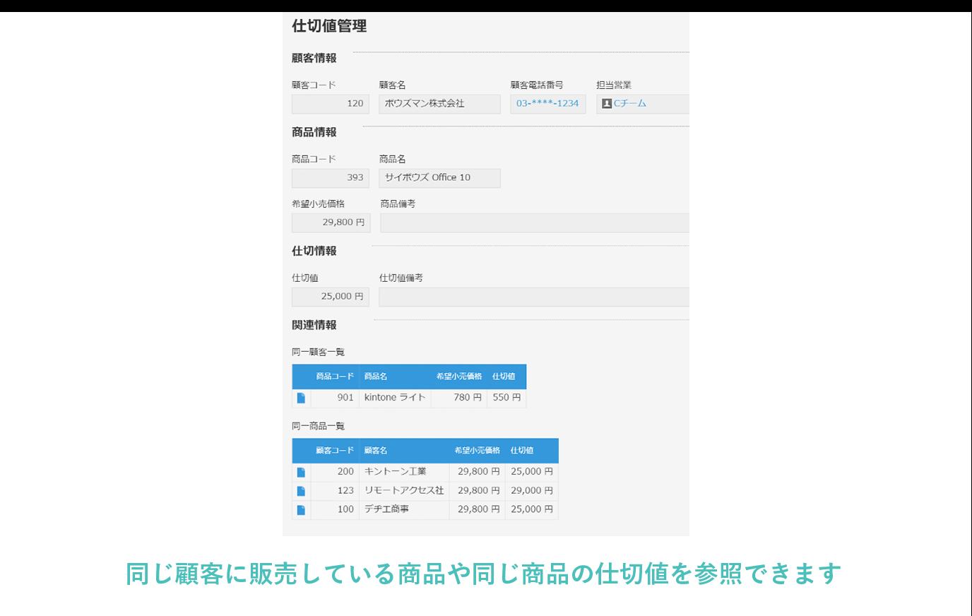 shikirine_02.png